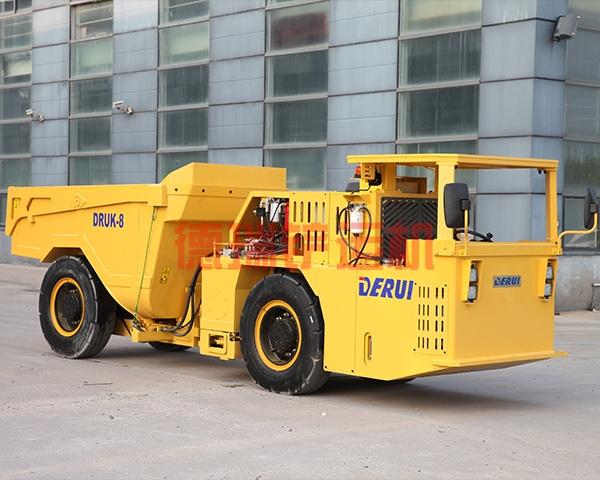 UK-8 地下运矿卡车