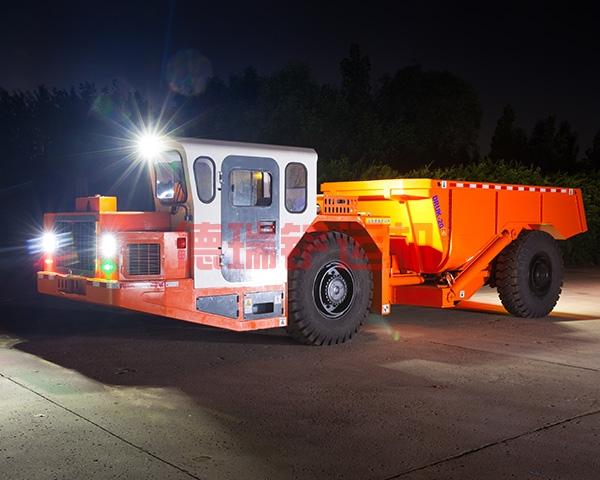 UK-20 地下运矿卡车